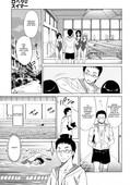 [Otono Natsu] Kuchi Beta Swimmer