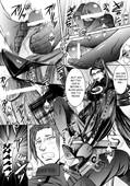 [Kokuryuugan] Bayonetta – Paradise