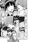 [Bronco Hitoritabi] Persona 4 - Akai Yukiko to Midori no Chie-chan to Toufu to Paku to loli (English Hentai)