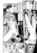 [Zol] Magnum Flesh!