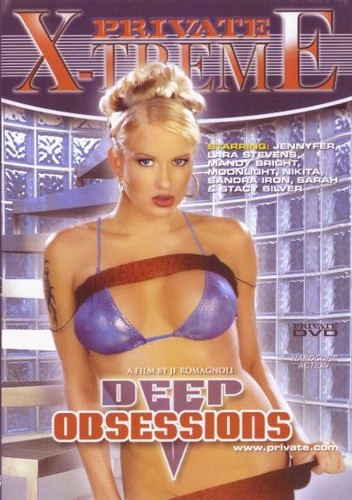 Private - Xtreme 08 - Deep Obsessions(2003)