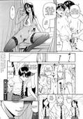 [Kengo Yonekura] Suzuki-kun No Junan