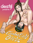 DESTIJL - COMBUSTION GIRLS