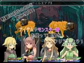 Desire Gadget – Monster Alchemist jap