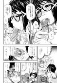 [Yamatogawa] TayuTayu