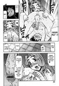 [Ikegami Tatsuya] Fukuro no Nakami