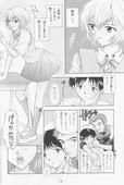 [Asanagi Aoi] Love & Peace