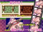 Kunoichi Ayame – Wakaki Shitai wa Higyaku ni Shibarareru Ver.1.0