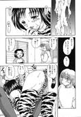 [Hiryuu Ran] Tanoshii Katei no Kyouiku