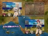 Enuemu – A Tale of Two Swords (Update) Ver.2.0 jap