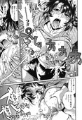 [Manabe Jouji] Koisuru Ushi-Chichi - Dear My Ushi-Chichi