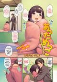Sagano Yuuji Warming Up Together
