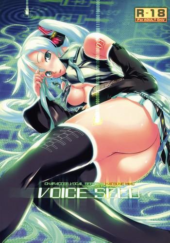[Shimoyakedou (Ouma Tokiichi)] Vocaloid - Voice Seed (English Hentai)