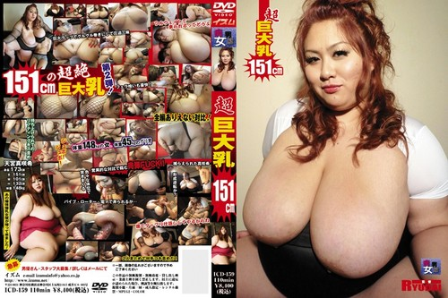[ICD 159] Tenguumasaki Mare  Breast 151cm Supermassive HUGE Jugs