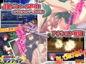 Nuruhachi Pon Pon – Monster Hunter Sapphire