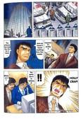 Jamming English Manga