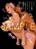 Art by Yogul-Honpo
