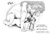 [pink-noise (みずいろ めがね)] ふたなり英雄ヘラクレナの冒険・誕生編