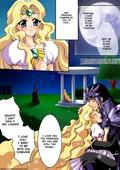Aya Yanagisawa - Zephir's Dark Secret