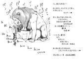 Hentai Beastiality Lion Monster Manga Doujinshi Tiger Comic Komik